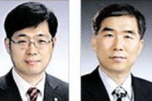 韓銀 부총재보 유상대·정규일 임명
