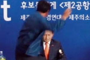 """원희룡, 도지사후보 토론회서 폭행당해…""""명백한 정치테러"""""""