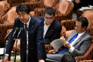 일본, 외교청서에서 '한국 가장 중요한 이웃국가' 표현 삭제