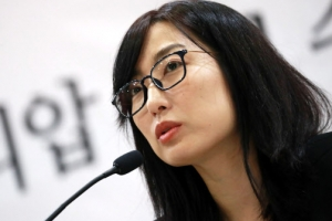 """안미현 검사 """"문무일 총장, 강원랜드 채용비리 권성동 소환계획 질책"""""""