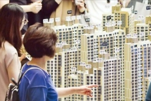 투기과열지구 특별공급주택 전매제한 5년으로 강화