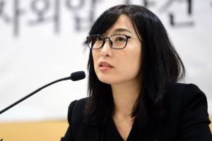 [서울포토] 문무일 총장 수사외압 폭로하는 안미현 검사