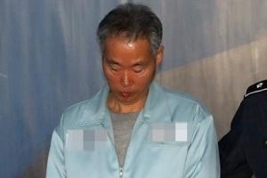 '정운호 로비 뒷돈' 김수천 부장판사 징역 5년 확정…상고취하