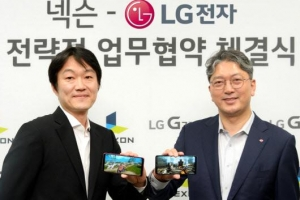 """LG-넥슨 """"게임족 잡아라"""""""