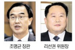 남북 경협 청사진 만든다…北억류 한국인 6명 논의 가능성