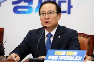 """홍영표 """"추경 18일 통과돼야… 민생고통 해결 위한 것"""""""