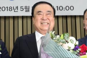 20대 국회 후반기 국회의장 후보에 6선 문희상 선출