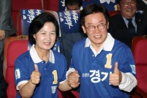 [서울포토] '엄지척' 추미애 대표와 이재명 후보