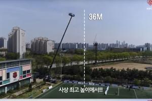 박지성, 36m 높이에서 떨어지는 축구공 트래핑 도전