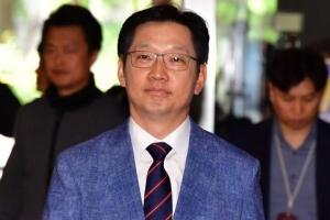 """경찰 """"김경수 재소환 검토""""…실제 성사 여부는 불투명"""