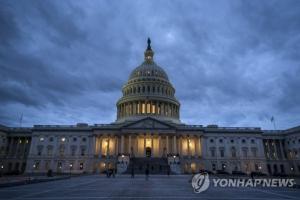 """미국 정가 """"북한의 낡은 수법에 미끼 물지 마라"""""""