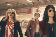 세계적인 팝스타들, 뮤직비디오에 욱일기 사용 심각