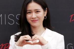 [포토] 손예진, '예쁜 누나'의 등장