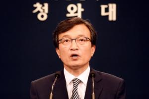 """靑 NSC 개최... """"정상회담 후속조치 논의"""""""