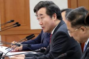 """이총리 """"선거 관련 공무원 중립 중요…위반시 엄중 처벌"""""""