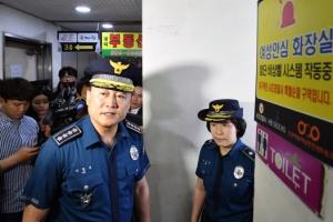 [서울포토] 강남역 살인사건 2주기, 여자 화장실 점검하는 이철성 경찰청장