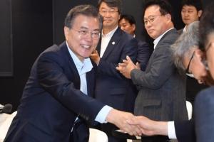 [서울포토] 문재인 대통령, 혁신성장 보고대회 참석