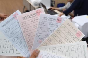 [서울포토] 6·13 지방선거 사전투표 모의실험