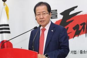 """""""PVID 완료 후 北체제 보장"""" 한국당, 백악관에 공개서한"""