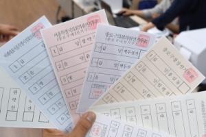 지방선거 D-26…선관위 모의 사전투표