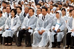 여야, 5·18 38주년 기념식 참석…광주 총집결