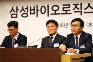 """'삼바 회계 논란' 새 국면…바이오젠 """"콜옵션 행사한다"""""""
