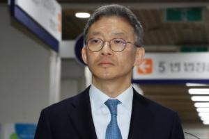 [포토] '서지현 검사 인사보복' 안태근 전 검사장, 첫 공판 출석