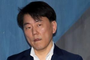[포토] '바라보는 눈빛이' 이장석 전 서울히어로즈 대표, 공판 출석