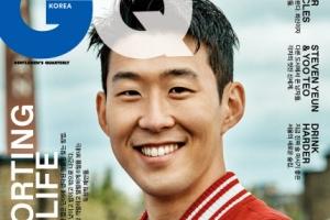 [포토] 손흥민, '러시아 월드컵' 맞이 잡지 커버 장식