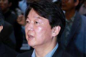"""""""송파을에 손학규"""" 안철수 고집에 바른미래당 공천갈등 폭발"""