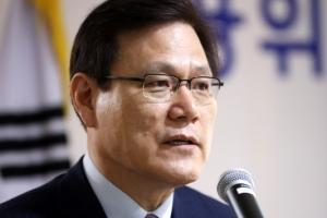 """최종구 """"삼바 첫 감리위 새벽 3시까지 열려…쟁점 파악됐을 것"""""""