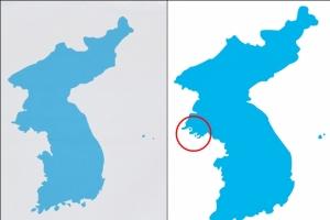 """한반도기에도 스며든 일베의 '합성 테러'…신용경제 측 """"실수"""""""