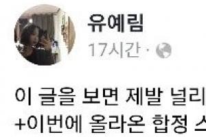 """미성년자에 '노출촬영' 요구한 스튜디오 """"죗값 받겠다"""""""