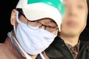 양평 전원주택 살인 피고인에 무기징역 중형 선고