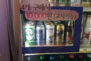 [심현희 기자의 맛있는 맥주 이야기] 수입맥주 어떻게 현지보다 더 쌀까…국산과 酒稅…