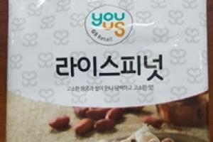 유해물질 총 아플라톡신 초과검출된 땅콩·견과류가공품 회수 조치