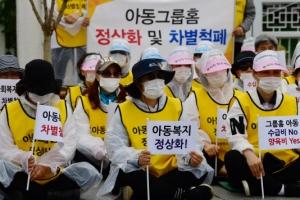 """[서울신문 보도 그 후] """"아이들 또 상처받지 않게… '그룹홈' 국가가 책임을"""""""