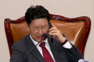 법원, '채용청탁' 권성동 의원 체포동의요구서 검찰 송부