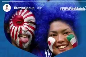 욱일기=전범기 모르는 서양인들…FIFA 월드컵 SNS에 사용 파문