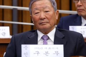 '구본무 회장 별세' LG 트윈스, 한화전 응원 중단