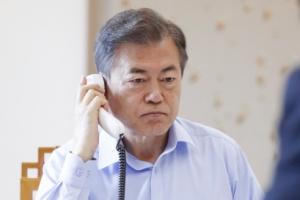 한미정상, 회담 이틀전 전격 통화…'북미회담 성공' 의지 재확인