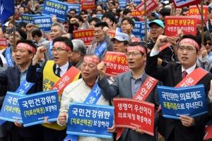 [서울포토] 대한의사협회, 문재인 케어 반대 집회