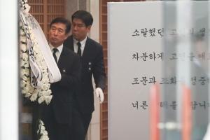 구본무 회장 수차례 '조용한 장례식' 주문…조문·조화도 사양