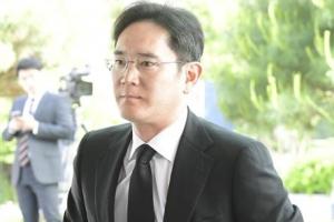 삼성 이재용 부회장, 故구본무 LG그룹 회장 빈소 조문