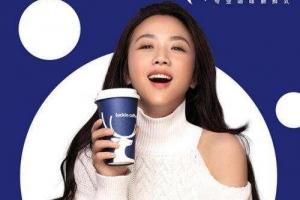 [월드 Zoom in] 푸른 순록 vs 스타벅스…中·美 뜨거운 커피전쟁