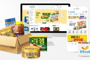 동원F&B, 하루 4만명 찾는 1등 식품전문 '동원몰'