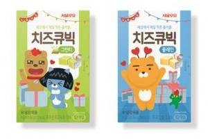 서울우유, '소확행' 휴식·파티·디저트 짝꿍 치즈큐빅