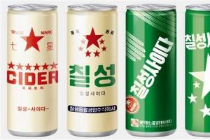 롯데칠성음료, 이름만 들어도 상쾌한 칠성사이다… 톡톡 튀는 감각 '젊은 68살'