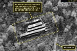 北, 예정대로 핵실험장 폐쇄 준비… 외신기자단 입북 절차 진행
