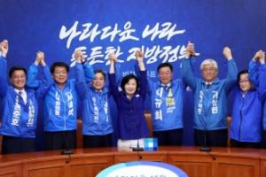 민주, 국회의원 재보궐 후보자에 공천장 수여